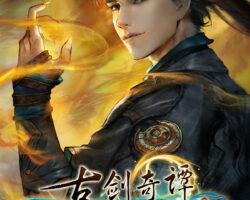 [Review] Sword of Legends 3   Cổ Kiếm Kỳ Đàm 3